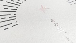 【 素敵な同人誌 27 】<br>雪原の中の言の葉……OKムーンカラー×空押し加工の表紙をご紹介しますpart2