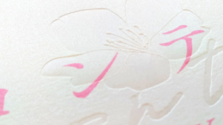 【 素敵な同人誌 26 】<br>シンプルな美しさがここに――OKムーンカラー×空押し加工の表紙をご紹介します